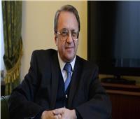 الخارجية الروسية: بوجدانوف يبحث الوضع في ليبيا مع المبعوث الفرنسي الخاص