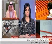 عضو الشورى السعودي: إيران تريد أن تصدر ثورتها لدول الخليج