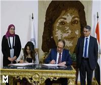بروتوكول بين جامعة مصر وبوابة E-Gate لتأهيل الطلاب لسوق العمل