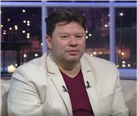 فيديو  رضا عبد العال: «اتحبست قبل فرحي بيوم» لهذا السبب