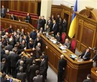 رئيس البرلمان الأوكراني يعلن حل الائتلاف البرلماني الرئيسي