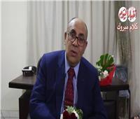 فيديو| كلام مبروك| «اعرف نبيك» ابتسامته رغم معاناته