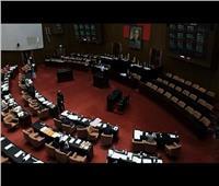 البرلمان التايواني يشرع زواج المثليين