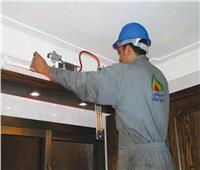 ننشر خطوات المحافظة على منزلك من تسرب الغاز الطبيعي