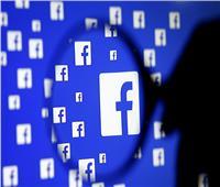 بينها دولة عربية.. «فيسبوك» يكشف تدخل إسرائيل في انتخابات دول إفريقية