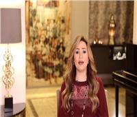 رانيا بدوي تسخر من فاندام وتشيد بـ«محمد صلاح»