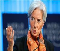 مديرة صندوق النقد: الحرب التجارية بين أمريكا والصين مصدر خطر على الاقتصاد العالمي