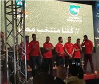 كأس الأمم الإفريقية| ميدو: مصر دائما في الموعد.. ومتعب يستعيد ذكريات ٣ بطولات