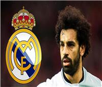 صحيفة إنجليزية: ليفربول يضع العراقيل لانتقال محمد صلاح لريال مدريد