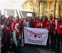 الهلال الأحمر المصري يحتفل باليوم العالمي للصليب الأحمر