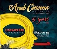 انطلاق حفل توزيع جوائز السينما العربية في «كان»