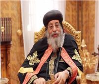 البابا تواضروس: السيسي رجل صادق وكنائسنا آمنة في 27 محافظة