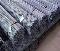 ننشر أسعار الحديد المحلية بالأسواق 19مايو