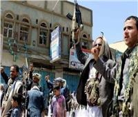 حزب المؤتمر اليمني: التعنت الحوثي يزيد الأوضاع سوءًا