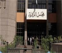 إحالة دعوى إسقاط الجنسية عن الإرهابيين إلى «المفوضين»