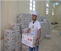 توزيع 2200 «كرتونة» غذائية على الأسر الفقيرة بالمنيا