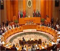 الجامعة العربية والخارجية الصينية يبحثان ملفات الحوار الاستراتيجي المشترك