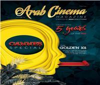 تعرف على قائمة الـ101 الأكثر تأثيراً في السينما العربية