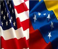 فنزويلا تتهم واشنطن بجعل اقتصادها ونفطها تحت الحصار الأمريكي