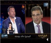 فيديو| ماذا قال ماجد المصري عن المخرج خالد يوسف؟