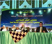 الواعظة جيهان ياسين: الإسلام حفظ الأبناء من قبل ولادتهم