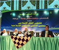 الواعظة يمنى أبو النصر: غياب دور الأب والأم من أسباب الإلحاد والدواعش