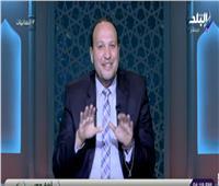 فيديو| الشيخ النواوي: الله لا يكسر بخاطر أحد.. وبابه مفتوح للجميع