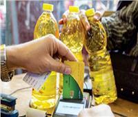 «إصلاح دعم الغذاء» برعاية التموين والبنك الدولي