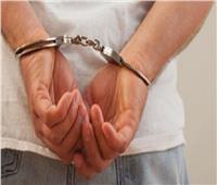 ضبط المتهم بقتل «مواطن» بالصف