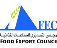 «التصديري للصناعات الغذائية»: استقدام بعثة مستوردين خلال يونيو المقبل