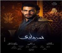 محمد عزمي: «قمر هادي» بمثابة انطلاقة قوية بالنسبة لي