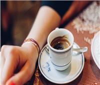 باحثون أمريكيون: شرب القهوة يعمل عل تحسين حركة الأمعاء