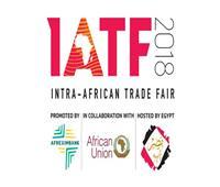 رواندا تستضيف المعرض الأفريقي للتجارة البينية العام المقبل