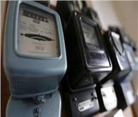 اليوم..الحكومة تعلن أسعار الكهرباء الجديدة بمؤتمر صحفي