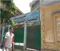 «السيستم واقع» في مدرسة المبتديان