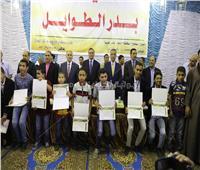محافظ سوهاج ورئيس الجامعة ومدير الأمن يشهدون حفل تكريم حفظة القرآن الكريم