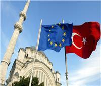 انتخابات البرلمان الأوروبي| تركيا تراقب المشهد.. وهواجس من النتائج