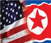 كوريا الشمالية تدين مصادرة أمريكا إحدى سفنها