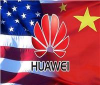 أمريكا والصين.. تصاعد الحرب التجارية بين البلدين بسبب «هواوي»