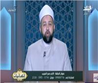 فيديو| يسري عزام يروي قصص تهذب الصحابة في معاملة النبي