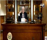 فيديو| حسام موافي يكشف عن حالات لا يصوم فيها مريض الأنيميا