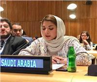 السعودية تؤكد إيمانها بأهمية الحفاظ على التراث الثقافي لتحقيق السلام