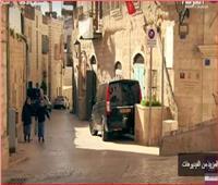 فيديو  حكاية شارع «النجمة» في بيت لحم