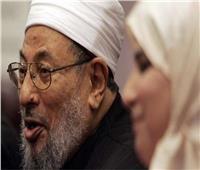 إخلاء سبيل 5 متهمين بتدابير احترازية من شركاء علا القرضاوي في «تمويل الإرهاب»