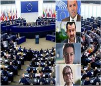 انتخابات البرلمان الأوروبي| 8 تحالفات بحظوظ متباينة في المشهد