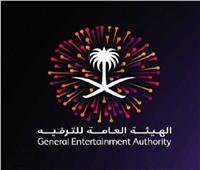 هيئة الترفيه السعودية تعلن عن فتح باب التسجيل في أكبر مسابقة لتلاوة القرآن الكريم في العالم