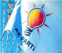 الحزب الحاكم بتركيا: لا عيب في عقد اجتماعات بين المخابرات التركية والسورية