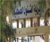 رفع حالة الطوارئ بمستشفيات الأقصر لمواجهة الموجة الحارة