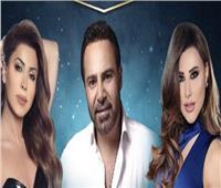 27 مايو .. حفل نجوى كرم ونوال الزغبي وعاصي الحلاني