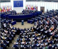 شاهد| البرلمان الأوروبي أكبر مجلس تشريعي متعدد الجنسيات